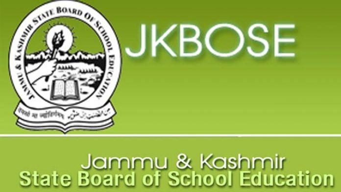 जेकेबीओएसई ने आदेशों के उल्लंघन, अभिभावकों को 'उत्पीड़न' पर सात कश्मीर प्राइवेट स्कूलों में सुविधाएं निलंबित कर दीं