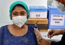 Govt. to allow COVID vaccination centre of choice