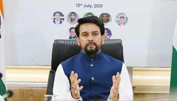 I&B मंत्री, प्रेस क्लब ने अफगानिस्तान में भारतीय फोटो जर्नलिस्ट दानिश सिद्दीकी के निधन पर शोक व्यक्त किया