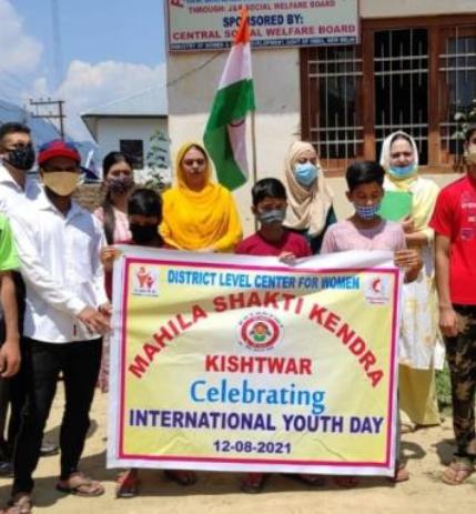 MSK celebrates Int'l Youth Day
